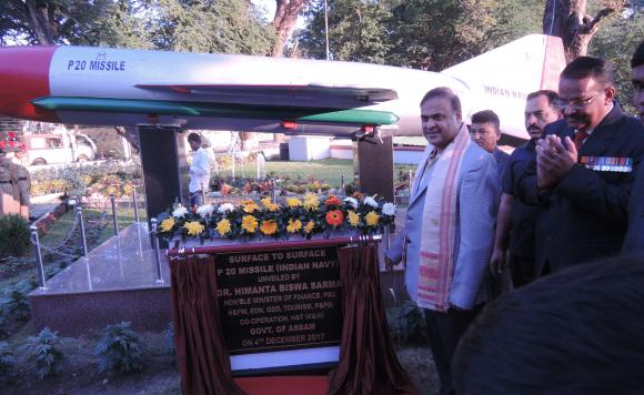 Unveiling of P20 Missile at War Memorial Dighalipukhuri  on 4th December 2017 by Dr Himanta Biswa Sarma Hon'ble Minister of Finance, Health & Family Welfare etc.